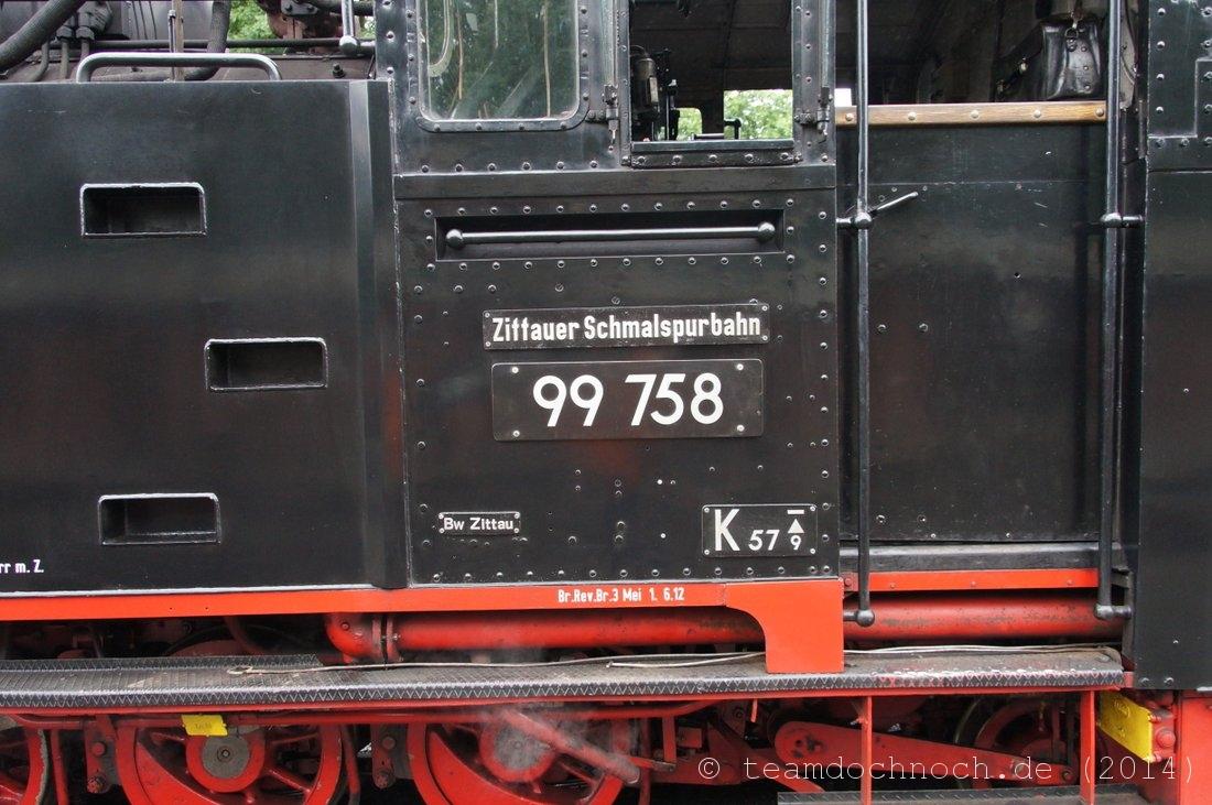 DSC05565