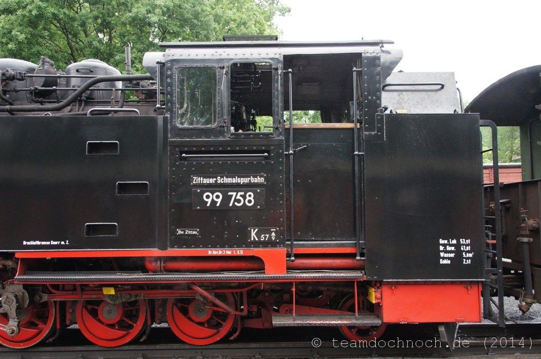 DSC05573