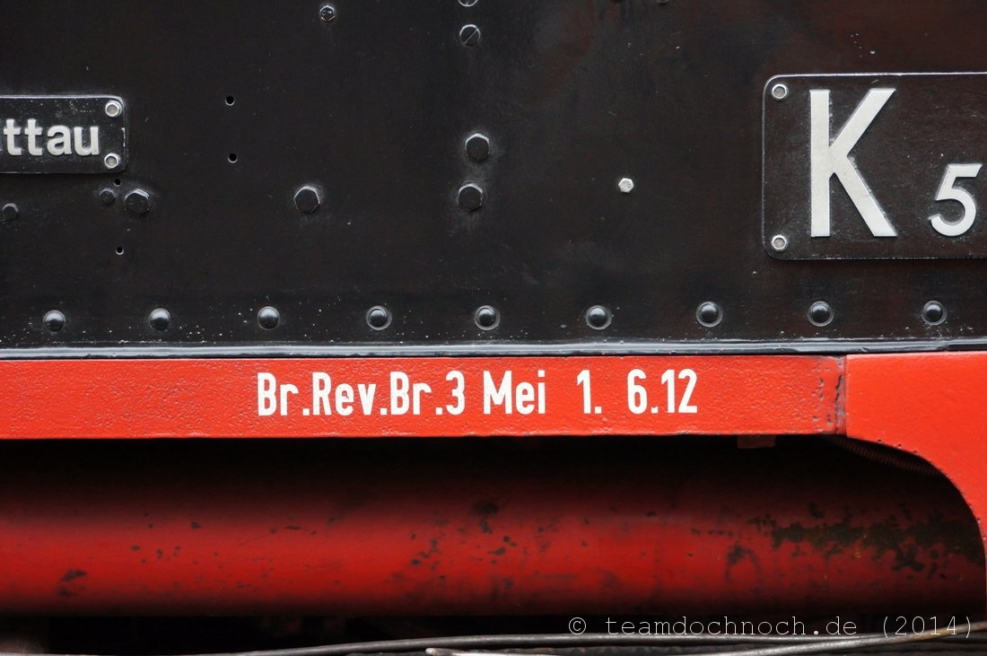 DSC05575