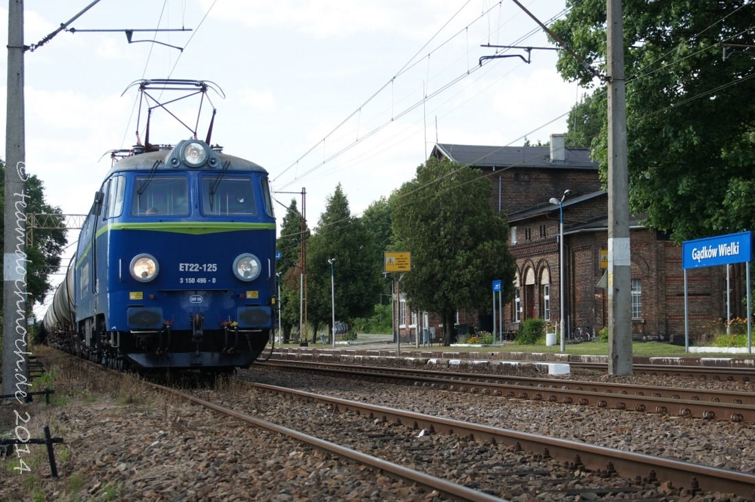 DSC07531